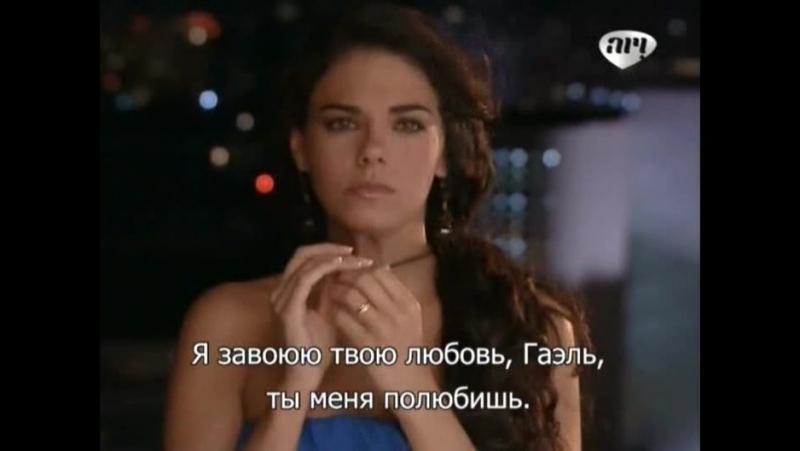 Бездна страсти 148 серия