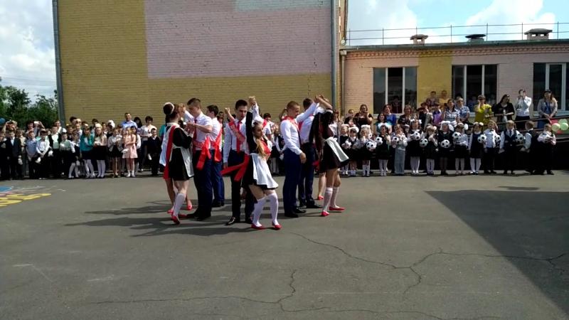 Школьный вальс 2017 Кожан Городокская СШ