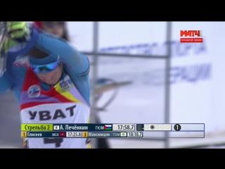 Биатлон Мужчины Спринт 10 км 1. Слепов