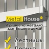 Metall-House.ru