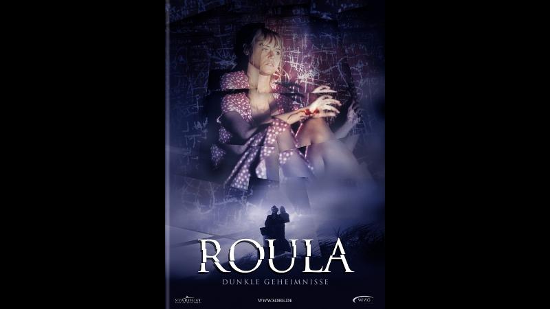 Роула (1995) Германия