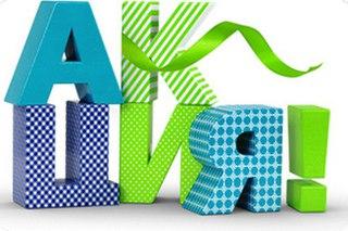 Диссертации в Уфе Срочные статьи ВАК в Уфе ВКонтакте Основной альбом