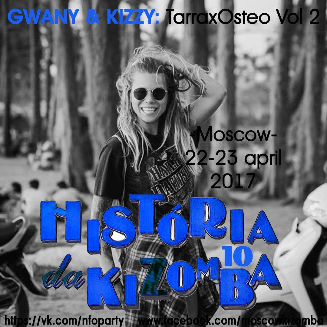 Алина Григорьева, Москва - фото №14