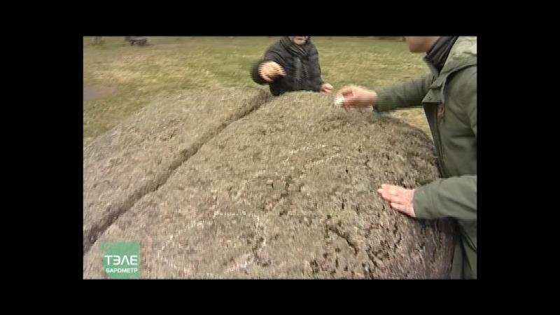 Места силы - телепередача канала БЕЛАРУСЬ2