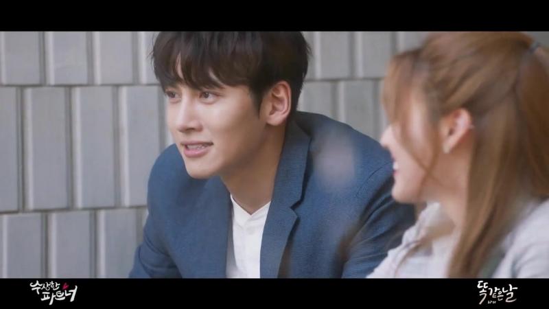 [MV] Ra. D (라디)–The Same Day (수상한 파트너 OST)