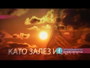 Алекса feat Ванеса Не ме е страх FEN TV Болгария