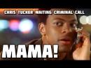 «Мама позвонила!» - Крис Такер и фрагмент из фильма «Деньги решают все»