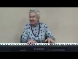 Этой фантастической женщине - 92 года! Послушайте ее песню!!!!!!