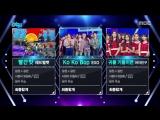 [HOT] 8월 2주차 1위 엑소 - 코코밥 (EXO - Ko Ko Bop) Show Music core 20170812