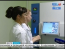 Модель биостанции появилась в Иркутске. Она изучает раковые клетки