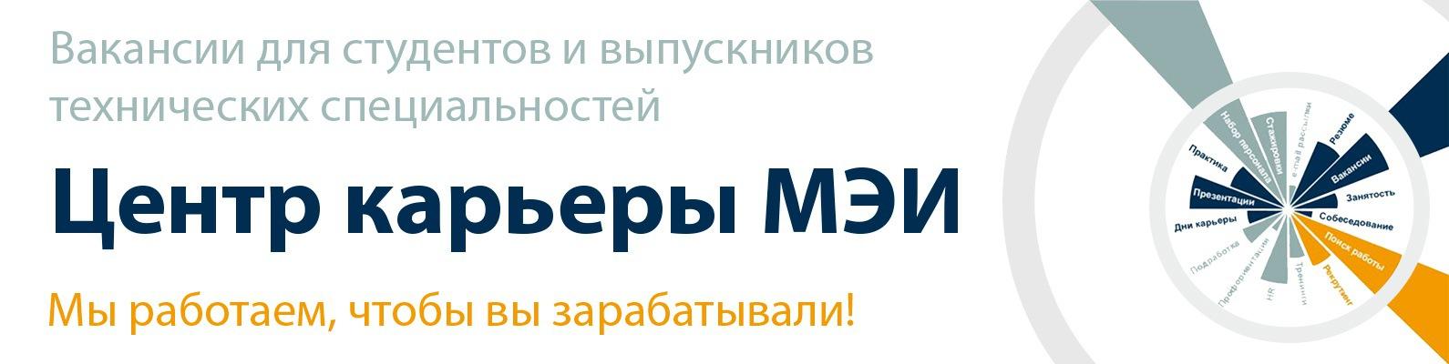 Работа в рузском районе свежие вакансии неполная занятость частные объявления квартиры е