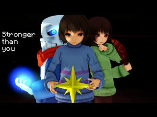 [ Undertale ] Stronger than you response (ver. Frisk)[MMD]