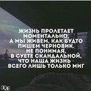 Beslan A фото #17