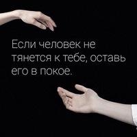 Аленка Гредчина