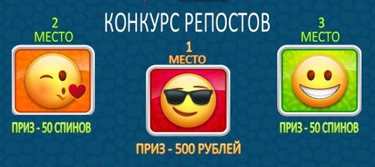 Отзывы об онлайн казино вегас автоматы игра на пк игровые аппараты
