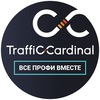 Traffic Cardinal - все профи вместе. Арбитраж