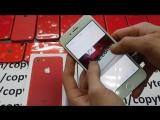 iPhone 7 красный - 6990руб