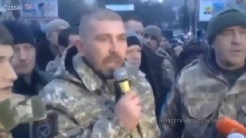 Укропы 25-го тербата Киевская Русь скандалят в Киеве по поводу Дебальцево 14 февраля 2015 :