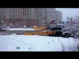 Снегопад - Мегаватт