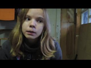 Девушка из Краснокамска призналась что её не насиловал отчим