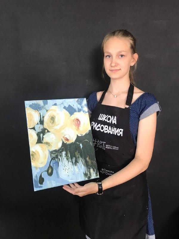 Софья Кувалдина