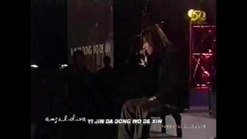言承旭《月亮代表我的心》菲律賓演唱會2003 11 29