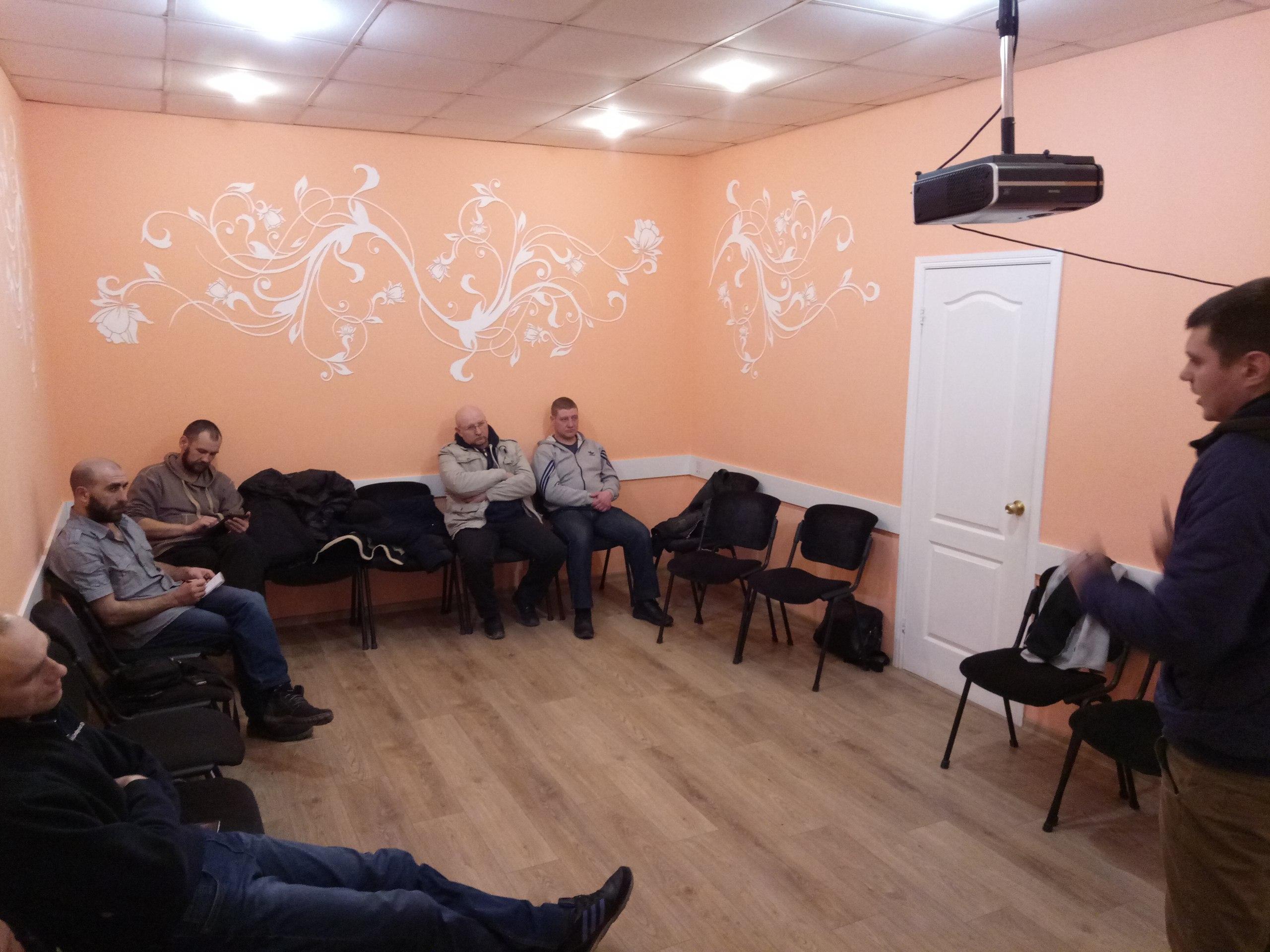 Центры реабилитации наркозависимых днепропетровской области матрона лечение алкоголизм
