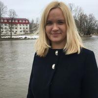 Алёна Колосниченко