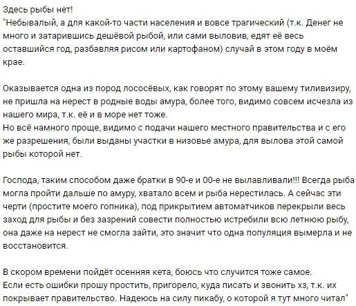 Региональный министр природных ресурсов Кирилл Фирсов уверяет: все с рыбой...