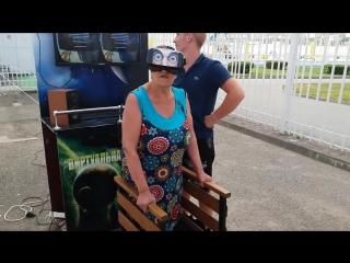 Аттракцион Виртуальная реальность. Бабушка не испугалась.