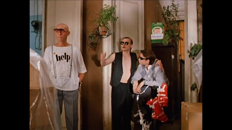 Черная роза эмблема печали красная роза эмблема любви 1989 драма комедия реж С Соловьев