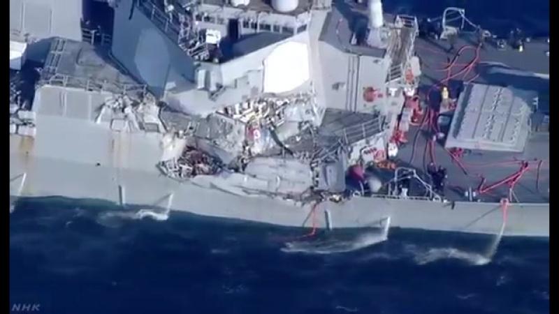 Эсминец Фитцджеральд после столкновения