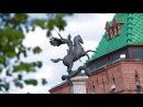 Премия России Хранители наследия - 2017 На страже русского зодчества.. Нижний Нов