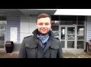 Видео-отзыв. Довольный покупатель квартиры на ул. Красная