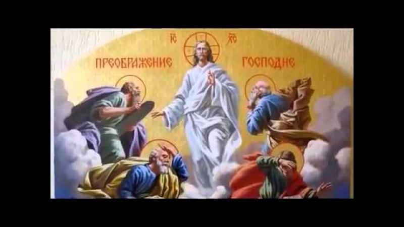 Логика и Доказательство Православной Веры Документальный фильм