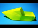 How to make a paper boat. Origami boat