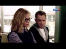 Фрагменты из первой части сериала Право на любовь с Алексеем