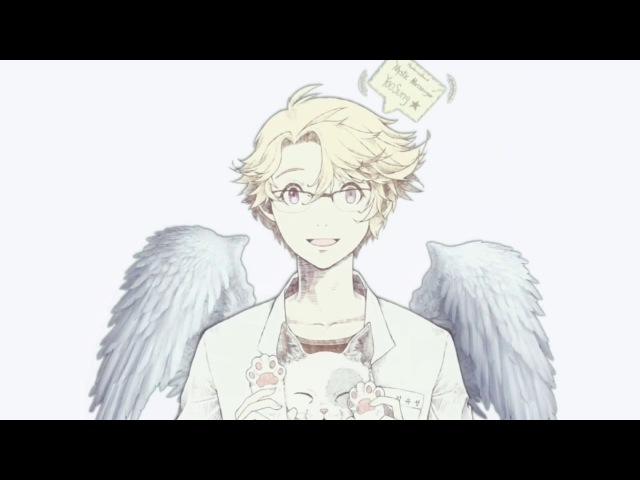 Yoosung | Serial Killer