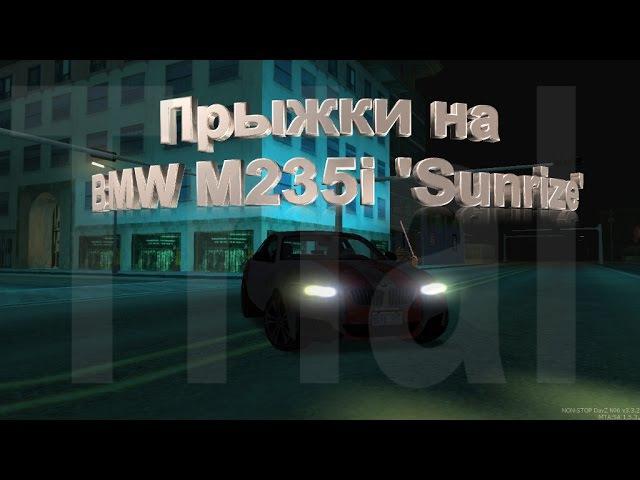 Прыжки на (BMW M235i 'Sunrize') Dayz
