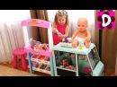 Bad Baby Emily и Вредные Детки Куклы Беби Бон Baby Born Doll for kids Pretend Play Funny Kids Video