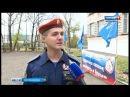 Кадеты школы юных пожарных-спасателей приняли участие в военно-спортивной игре Победа