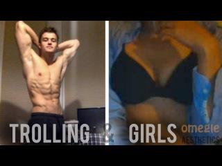 Omegle Aesthetics: Trolling Girls | Mo Samuels