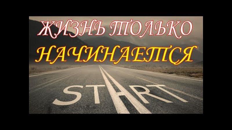 ВЗГЛЯД В ПРОШЛОЕ 2017 КОМЕДИЯ НОВИНКА 2017 ЛУЧШИЕ СМЕШНЫЕ ВИДЕО 2017