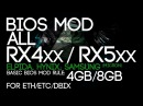 How To BIOS Mod ALL RX470 480 570 580 4 8GB GPU's HYNIX ELPIDA SAMSUNG MICRON