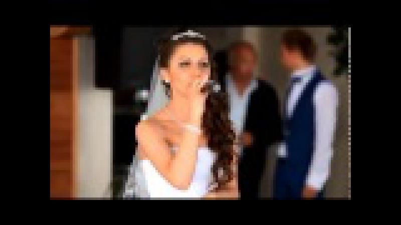 Невеста поет песню жениху только мой
