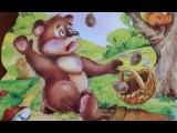 Мишка Косолапый по Лесу Идет - Песни Для Детей.Наша Таня громко плачет.Я Маленька...
