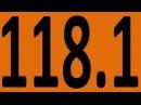КОНТРОЛЬНАЯ 81 АНГЛИЙСКИЙ ЯЗЫК ДО АВТОМАТИЗМА УРОК 118 1 Уроки английского языка
