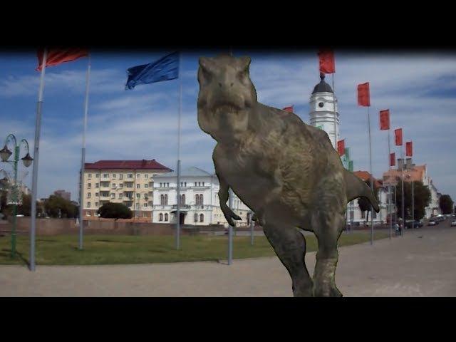 В Могилеве замечен динозавр/ In the Mogilev, a dinosaur is seen