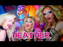 AAA Girls - Heather (feat. Stacy Layne Matthews Manila Luzon) TOUR INFO BELOW!