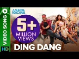 Ding Dang - Video Song  Thank You for 100+ Million Views